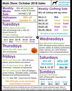 October Sales!